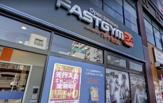 FASTGYM24菊川店