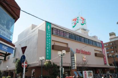 イトーヨーカドー 綱島店の画像1