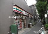 セブンイレブン新宿水道町店
