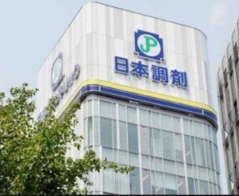 日本調剤東邦大前薬局の画像1