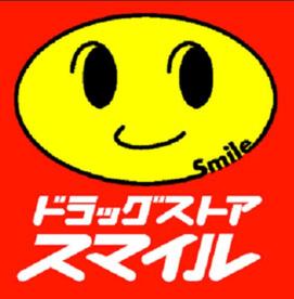 スマイル薬局京町店の画像1