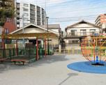 新宿区立みつば児童遊園