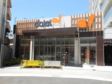 ダイエー豊中駅前店の画像1