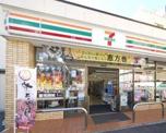 セブン-イレブン 新宿中落合3丁目店