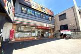 セブンイレブン 大津石山駅前店