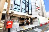 石山駅前郵便局