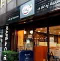カフェ・ド・クリエ銀座7丁目店
