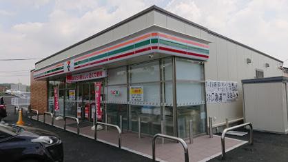 セブンイレブン 四日市小生町店の画像1