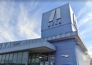 アルカ小野中央薬局の画像1
