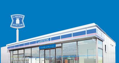 ローソン 中延駅前店の画像1