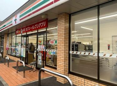 セブン-イレブン 前橋古市町店の画像1