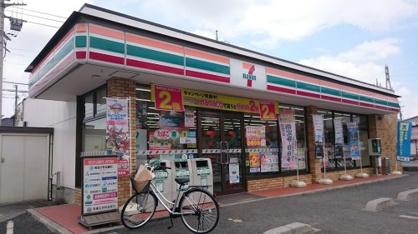 セブンイレブン久喜青葉四丁目店の画像1