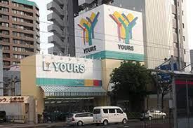 ユアーズ十日市店の画像1