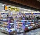 マツモトキヨシ 西大井駅前店