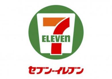 セブンイレブン 大阪本田3丁目店の画像1