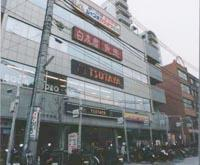 TSUTAYA 高速長田店の画像1