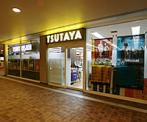 TSUTAYA 名谷駅前店