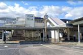 京阪石山(京阪石山坂本線)