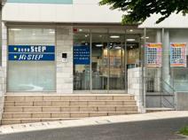 Hi-STEP たまプラーザスクール