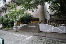 文京区立昭和小学校