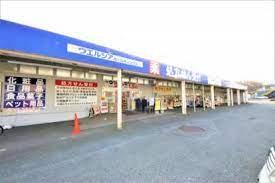 ウエルシア八王子椚田店の画像1