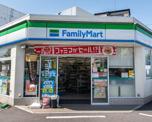 ファミリーマート 新宿西落合三丁目店