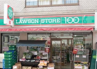 ローソンストア100 LS高輪一丁目店の画像1