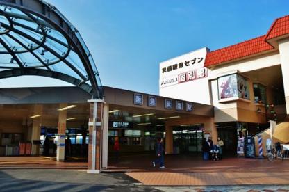 阪急 箕面駅の画像1