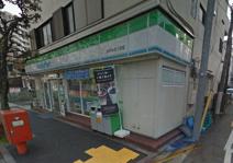 ファミリーマート みすみ北小岩店