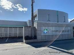 田島医院の画像1