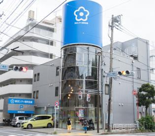 東京シティ信用金庫砂町支店の画像1