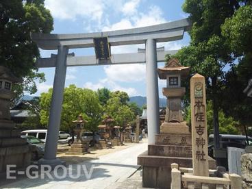 本住吉神社の画像1