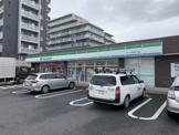 ファミリーマート西堀5丁目店