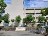 豊中市立北緑丘小学校