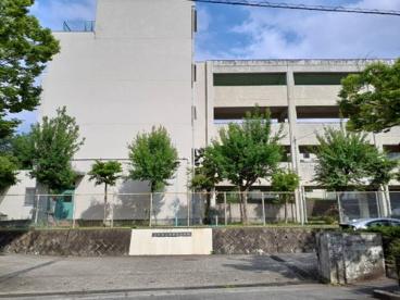 豊中市立北緑丘小学校の画像1