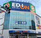 ライフ 京橋店