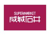 成城石井 京阪モール店