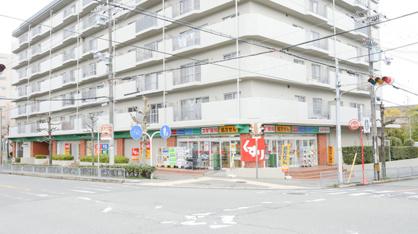 スギ薬局 箕面船場店の画像1