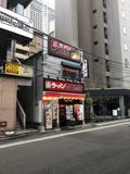 町田商店水道橋店