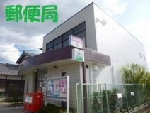 青地郵便局