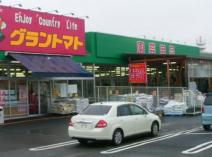 グラントマト石岡店