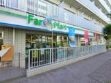 ファミリーマート三田通り店