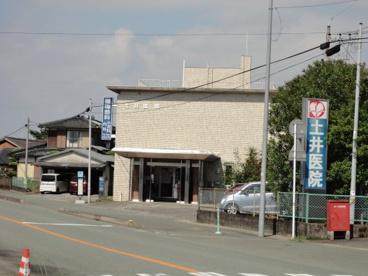 土井医院の画像1