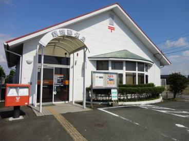 銭塘郵便局の画像1