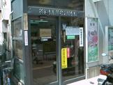 神戸長田神社通郵便局