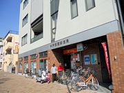 神戸御蔵郵便局の画像1