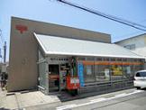 神戸大道郵便局