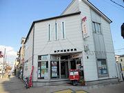 神戸神楽郵便局の画像1
