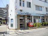 神戸長田五郵便局