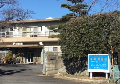 富沢医院の画像1